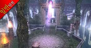 아스텍 고대 도시
