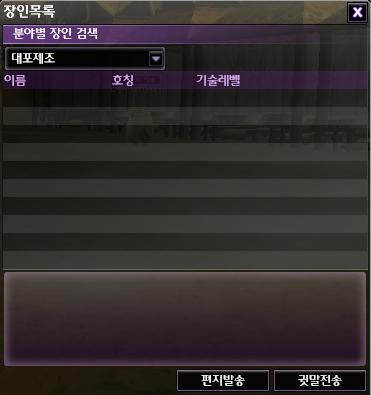 제조장인 검색창