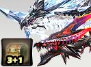 Haunted Dragon's Challenge (20% off) 3+1