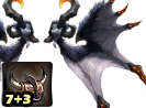 Ancient Minotaur Wings Box 7+3