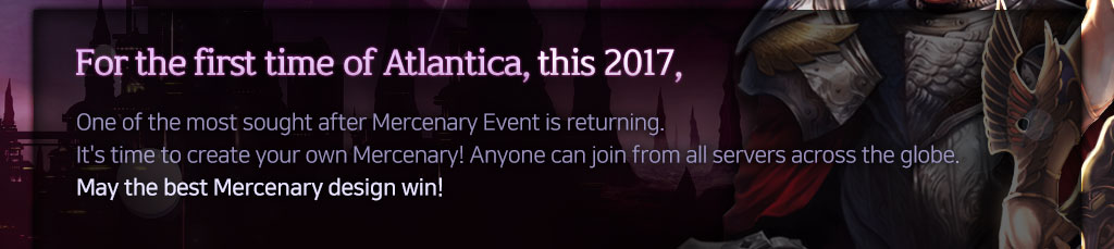 For the first time of Atlantica, this 2017