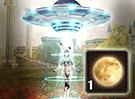 UFO Puzzle Piece