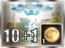 UFO Puzzle Piece 10+1