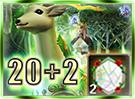 Actaeon Mount Puzzle Piece 20+2