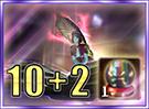 Prismatic Orb 10+2