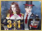 Phantom Joker Puzzle Piece 3+1