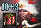 Lucky Christmas Package 10+3