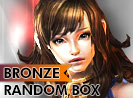Tania Bronze Package (Random)