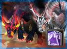 Burning Dragon Mount Card