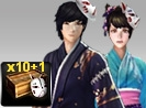 Okuni's Closet (10+1)
