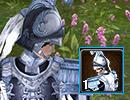 Sage King Arthur: Centurion Armor